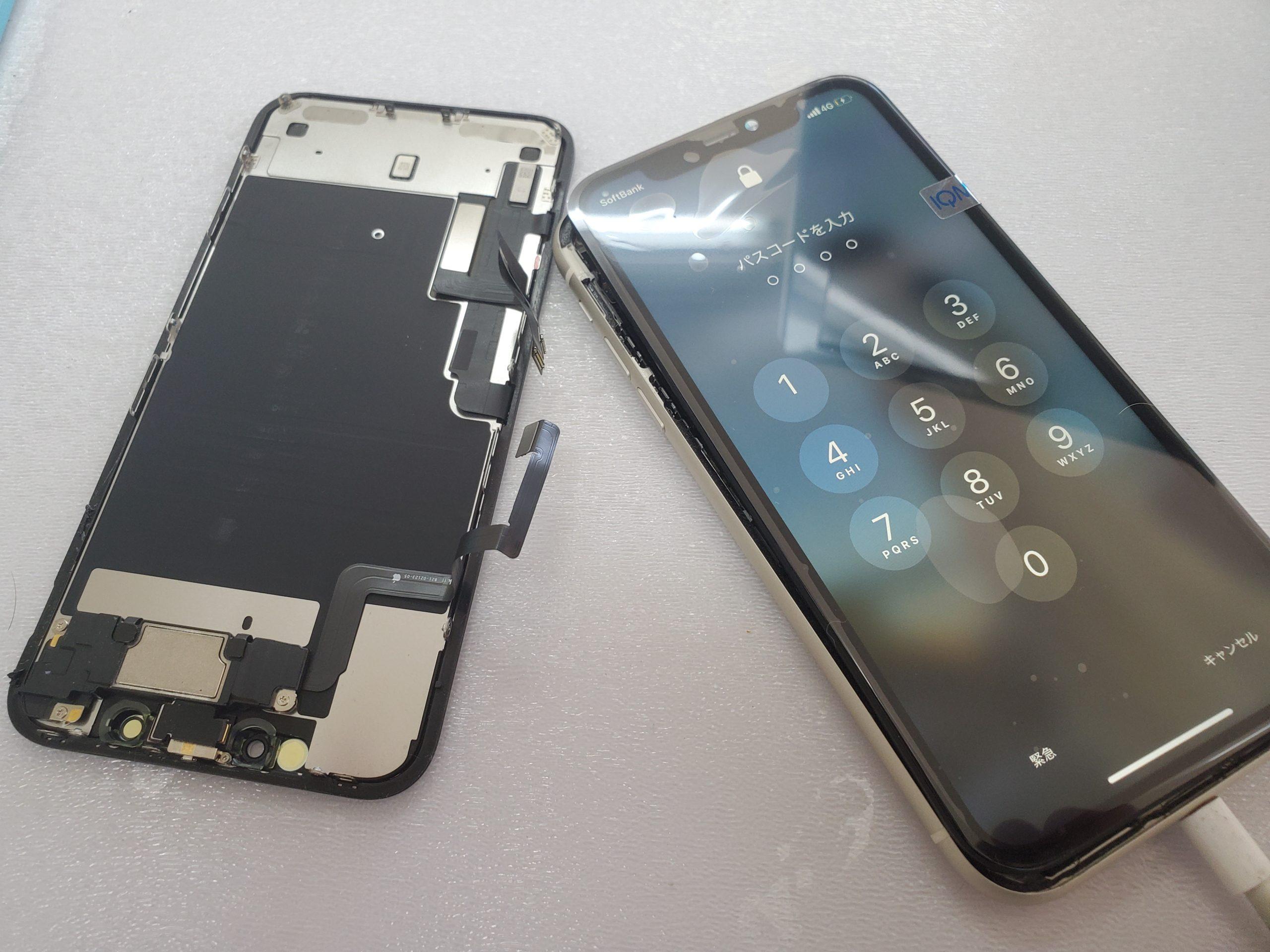 iphone11のアップルループは治るの?