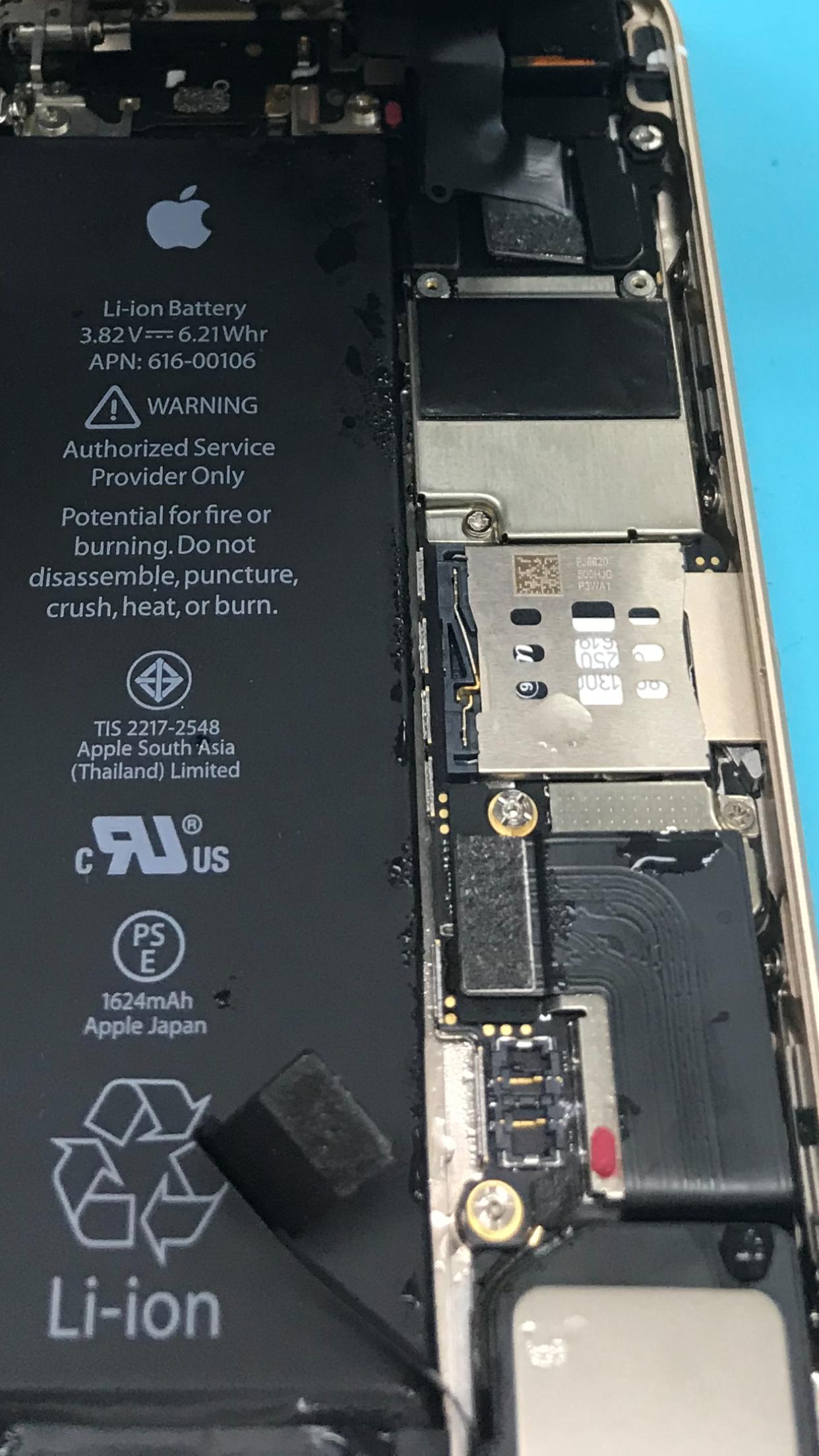 iphoneの水没の処置の写真