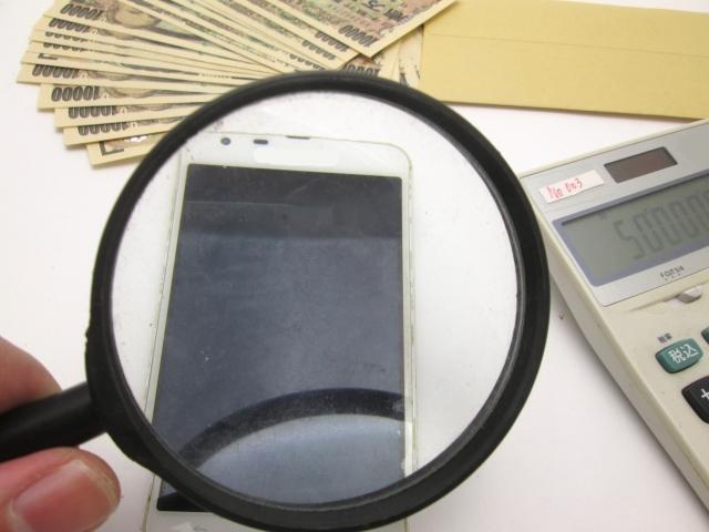 立川店 iphone高価買取