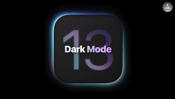 ios13.1ダークモード