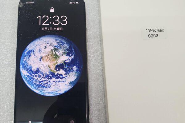 iphone11Pro Maxタッチ不良